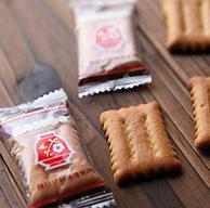 日本原裝進口,Matsunaga 松永 北海道紅豆餅干 225g