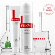 敏感肌专用!薇诺娜 特护霜15g+洁面乳15g+特护霜2g*5