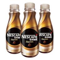 Nestle 雀巢 丝滑拿铁口味咖啡 268ml*3瓶 *10件