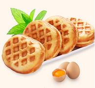 viviga 华夫饼整箱面包 750g 多种口味可选