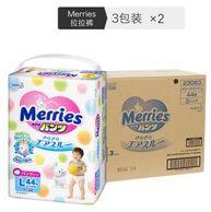 双11预售:花王妙而舒 婴儿拉拉裤 L44片 *6件