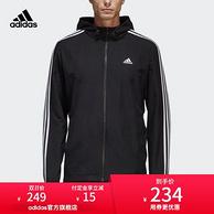 雙11預售:adidas 阿迪達斯 男子 運動夾克BQ6456