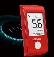 阿里健康销售!进口产品  可孚逸睿家用全自动 一体式高精准血糖仪