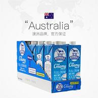 双11预售:澳洲进口!德运 Devondale 全脂纯牛奶 1L*10盒/箱