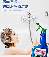 葡萄牙進口! Mistolin 浴室水垢清潔劑 545ml