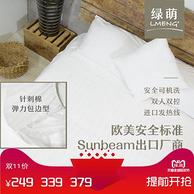 美亚销量第一!绿萌 针刺棉 水洗电热毯 床笠款 1.9*0.9米