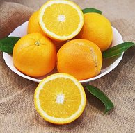 澳大利亚 进口丑橙 2kg*9件