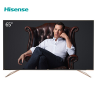 Hisense 海信 H65E75A 65寸 液晶電視