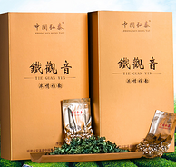 白菜價!特級濃香型鐵觀音禮盒裝125g