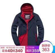 双11预售:Superdry极度干燥 SM50010DQ 男士连帽夹克