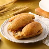 减肥人士首选,200g *17件 ,Dulcesol都瑟 西班牙进口全麦面包干