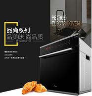 值哭! Midea 美的 品尚嵌入式电烤箱 ET1065PS-21SE