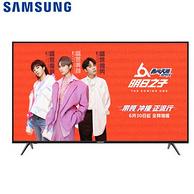 1日0點: SAMSUNG 三星 UA55MUF30ZJXXZ 55英寸 4K液晶電視