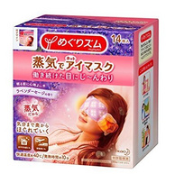 日本花王 蒸汽眼罩 薰衣草香型14片装