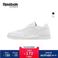 双11预售:Reebok 锐步 ROYAL HEREDIS AWP45 男子经典休闲鞋 双色可选