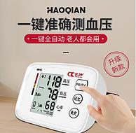 双人模式!长坤 CK-A155 上臂式充电电子血压计