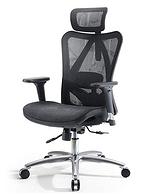 Sihoo 西昊 M57 人体工学电脑椅子 黑色