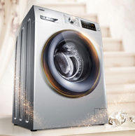 1日0點:Haier 海爾 10kg 變頻滾筒洗衣機XQG100-12B20SJD