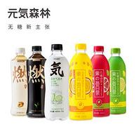 无糖低热量!元気森林 6种口味 网红饮料l*6瓶