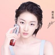 双11预售:周冬雨同款 日本 雅萌 Bloom 射频美容仪