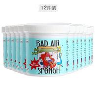 雙11預售: Bad Air Sponge 空氣凈化劑 400g*12罐裝