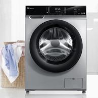 6日0点:持平双11,小天鹅 10kg 滚筒洗衣机 TG100V62ADS5