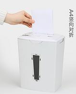 Tenwin 天文 9006 电动迷你碎纸机