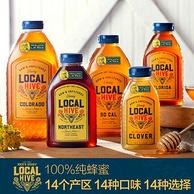 USDA认证!美国原装 l.R.RICE 纯天然 A级蜂蜜435.5g