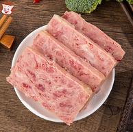 豬肉含量≥90%,198gx3罐 小豬呵呵 火腿午餐肉 罐頭