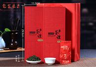 白菜價!250g*2 福建安溪鐵觀音茶葉獨立包裝高檔禮盒