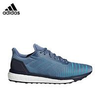 boost踩屎感!Adidas 阿迪達斯  墨水藍 SOLAR DRIVE M 男款跑步鞋