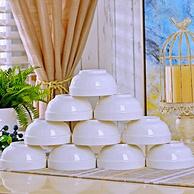 白菜价!景德镇 家用骨瓷饭碗 4.5英寸 10个装 无花纹
