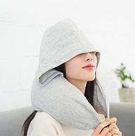 網易嚴選 日式多功能帶帽頸枕