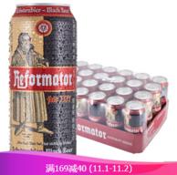 德國原裝 Reformator 馬汀路德 黑啤酒 500ml*24聽*2件