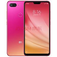 MI 小米 小米8 青春版 全網通智能手機 6GB+128GB