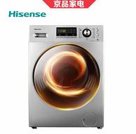 3日0點:Hisense 海信 XQG100-TH1426FY 10公斤 洗烘一體機 銀色