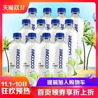泰国进口 INNOCOCO 椰子水饮料 350ml*12瓶