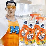 天貓超市 威猛先生 廚房重油污凈455g*4瓶 券后34.9元包郵