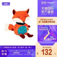 雙11預售、小神價:B.toys 比樂 會說話的小狐貍*2件 0-2點132元(中亞145元每件)