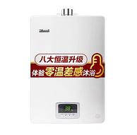 14点、保价双11: Rinnai 林内 RUS-16QD03 燃气热水器 16升