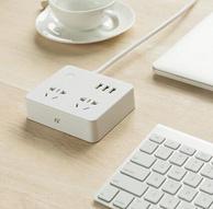 网易智造 小方盒智能插线板 Pro版