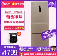 6日0点: Midea 美的 BCD-231WTM(E) 三门冰箱 231升