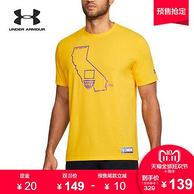 雙11預售:Under Armour 安德瑪 NBA Combine 籃球運動T恤
