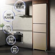 6日0點:Hisense 海信 BCD-251WTDVBPI/Q 251升 變頻風冷 三門冰箱