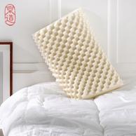 93%乳胶含量 京造 泰国 颗粒按摩 乳胶枕