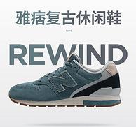 双11预售、史低:NewBalance 新百伦 996系列 MRL996TR 男鞋女鞋跑步鞋运动鞋 多色可选