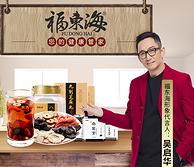 大额券!福东海 人参玛咖五宝茶 250g