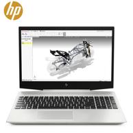 6日0点:惠普 战99 15.6寸笔记本(i7-8750H、8GB、256GB+1TB、Quadro P600 4G)