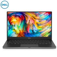 頂配版!Dell 戴爾 Xps 13 9360 13.3寸筆記本(i7-8550U 16G 512GSSD)