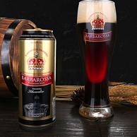 2件 德國進口 凱爾特人 黑啤酒 500ml*12聽